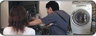 家電やエアコンの修理・設置